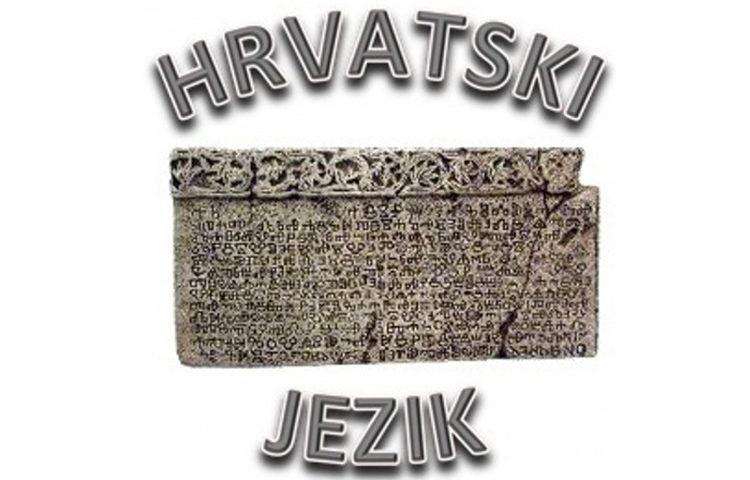 http://hrvatskifokus-2021.ga/wp-content/uploads/2019/03/hrvatski-jezik-750x480.jpg
