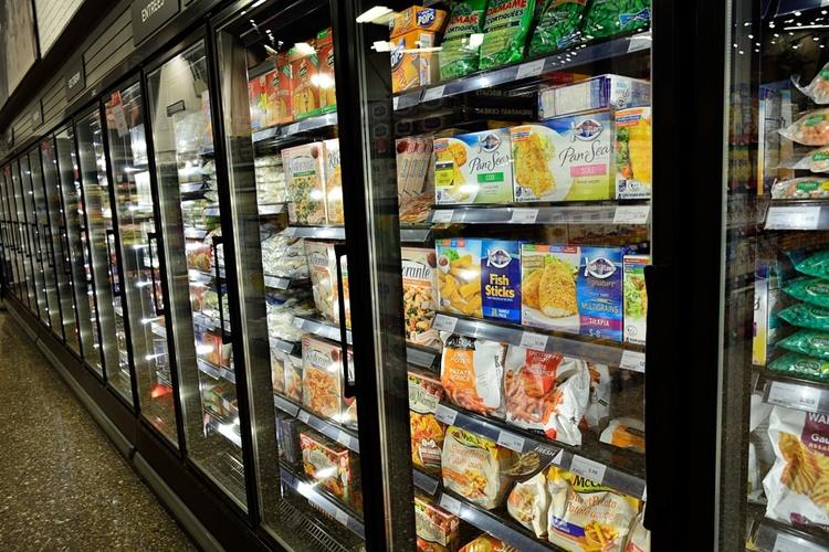hladnjak trgovina