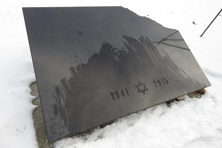 Židovsko groblje u Varaždinu
