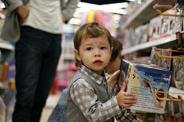 dijete trgovina igracke