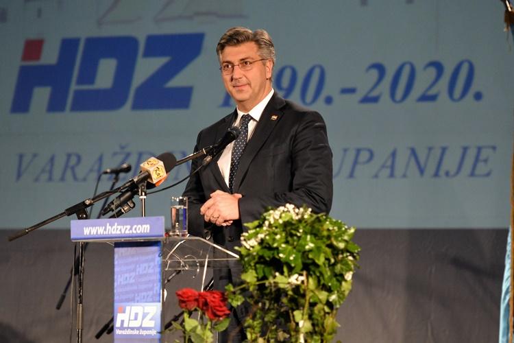HDZ_Arena (26)