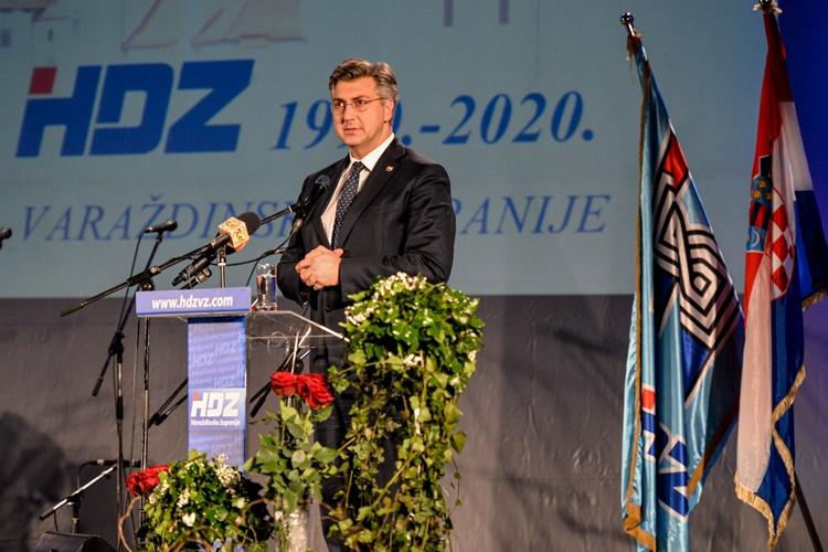 hdz arena 2029