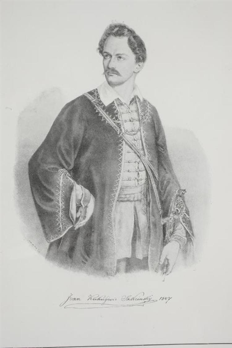 Ivan Kukuljević Sakcinski