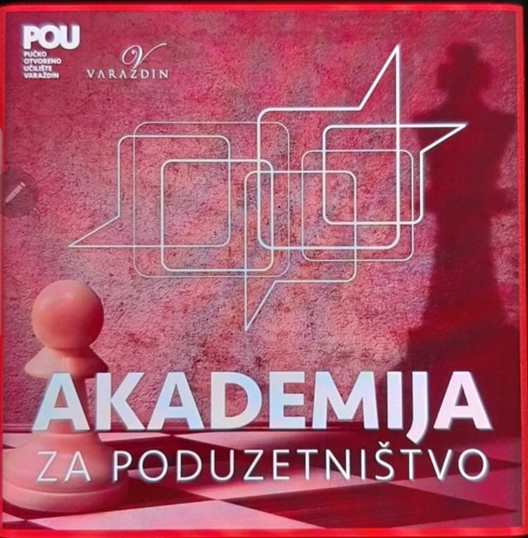 pou akademija